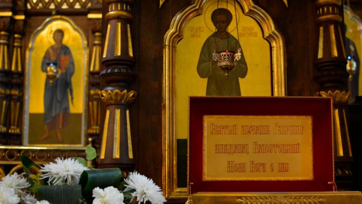 Светлая пятница. Мученик Гавриил Белостокский. Православный календарь на 3 мая