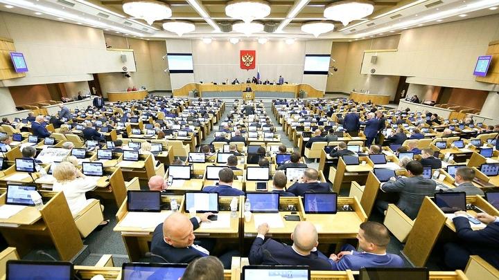 В Госдуме оправдались за голосование с того света: Больше этого не повторится