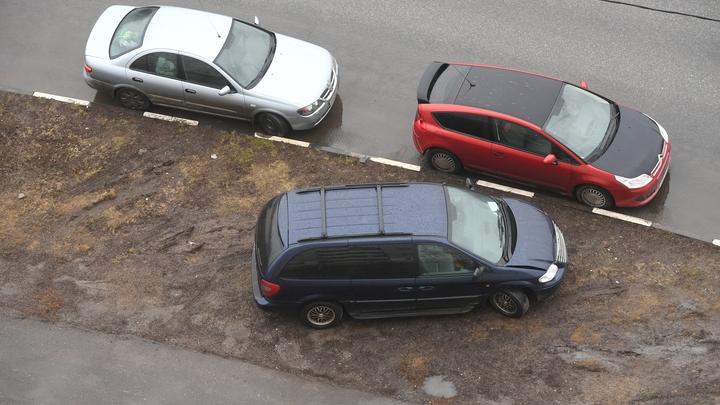 В Нижнем Новгороде не хватает парковочных мест у парка Швейцария