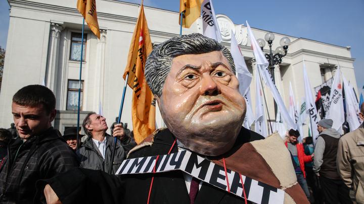 Беги, Петя, беги: Украинский журналист посоветовал Порошенко спасаться, пока живой