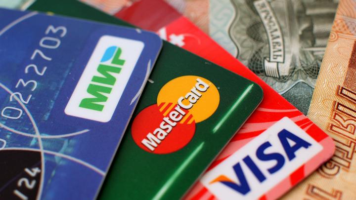Россия усиленно готовится к проблемам с Visa и MasterCard