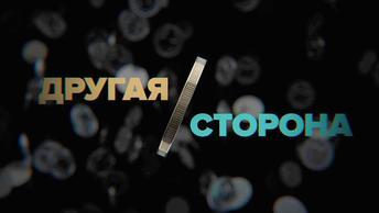 «Участники «Битвы экстрасенсов» миллионерами становятся за полгода» - Борис Соболев