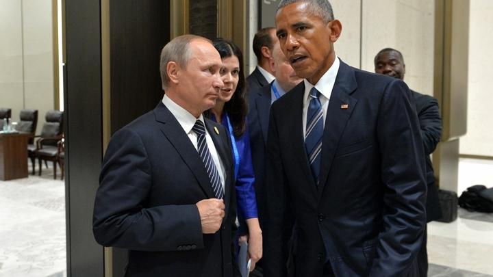 Администрация Обамы готовила кибератаку для дискредитации Путина