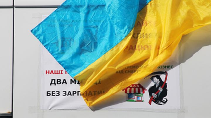 Мы будем уничтожаться и погибать: Депутат Рады предсказал украинцам смерть