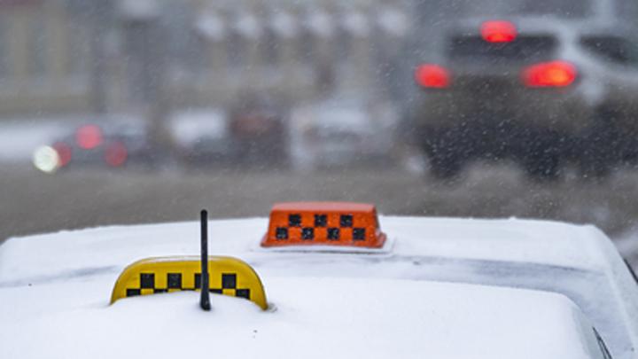 В Курганской области действует мошеннический сайт-двойник службы вызова такси