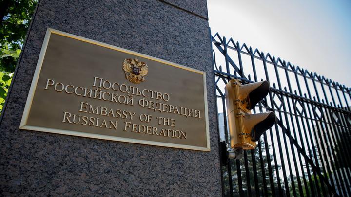 В Госдепе оспорили визовый нюанс для русских дипломатов