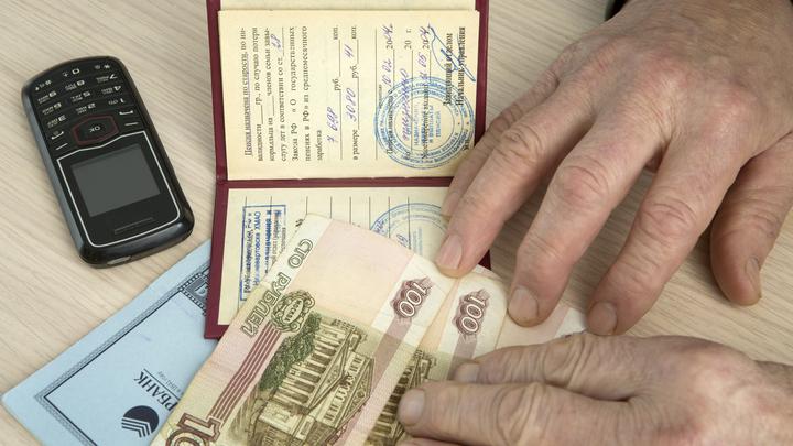 Ивановская область: пенсионные итоги-2020