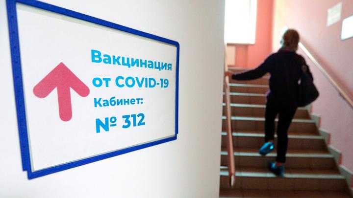 Эпидемия океанится. Русских принуждают к вакцинации, не заботясь о последствиях