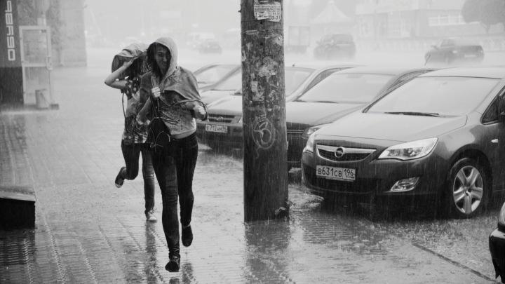 В МЧС предупредили об ухудшении погоды в Кузбассе