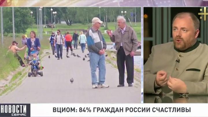 Холмогоров: У жителей России появилось чувство национального достоинства