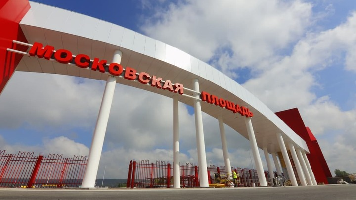 300-летие Кузбасса в Кемерове: как добраться до Московской площади