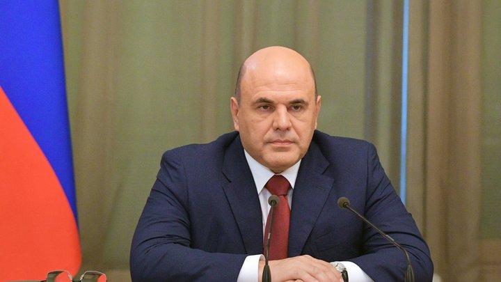 Россия начинает войну: Мишустин построил министров в нетривиальной форме