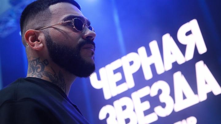 Российская хип-хоп-сцена чудовищно расистская: Тимати скрылся в Instagram
