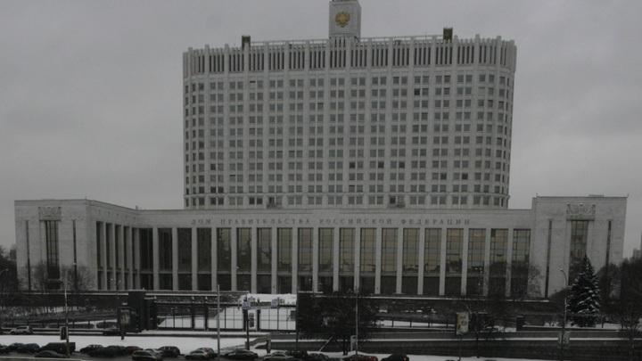 Белая зарплата и проезд до работы без пробок: На SuperJob появилась вакансия премьер-министра России