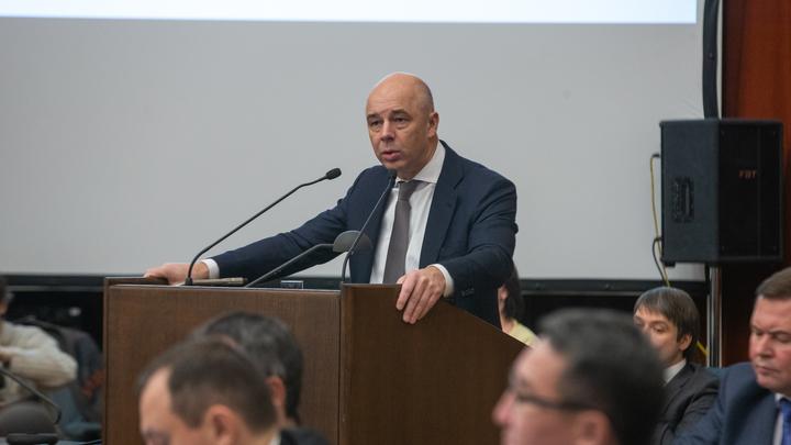 Окончательно не договорились: Силуанов раскрыл топливную часть переговоров Путина и Лукашенко