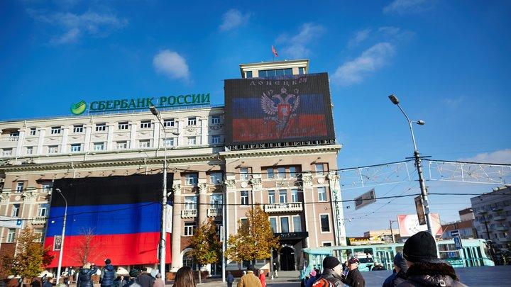 Был сброс гранаты с беспилотника: Второй взрыв в Донецке прогремел рядом с миссией ОБСЕ