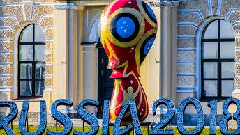 ЧМ-2018: Россия попала в одну корзину с Германией и Бразилией
