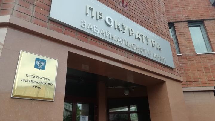 Прокуратура вернула на расследование инцидент с выброшенным из окна псом в Чите