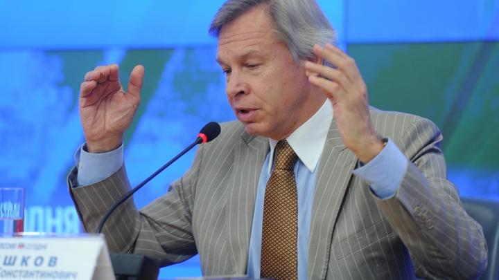 Пушков разобрал по косточкам доклад ООН о нарушении прав человека в Крыму