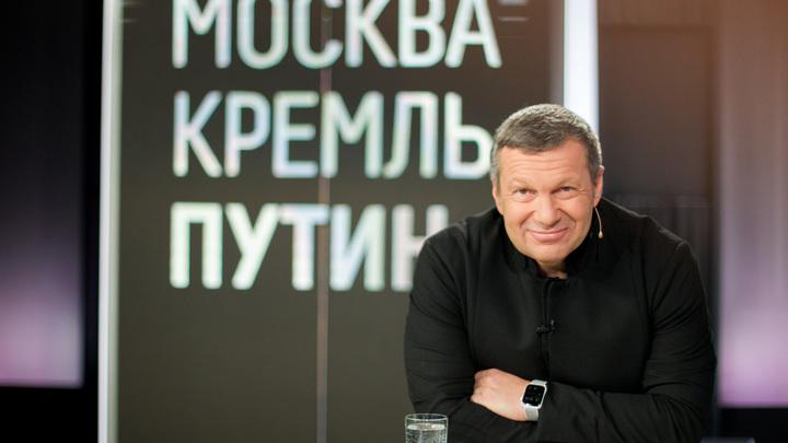 """Соловьёв рассказал о смысле поправок в Конституцию: """"Вытащить себя за волосы из болота"""""""