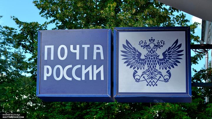 Почта России намерена создать собственную авиакомпанию