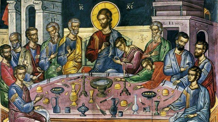 День Тайной Вечери. Великий Четверг. Церковный календарь на 29 апреля
