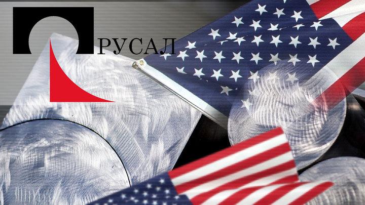 Как санкции против «Русала» уничтожают алюминиевую отрасль США