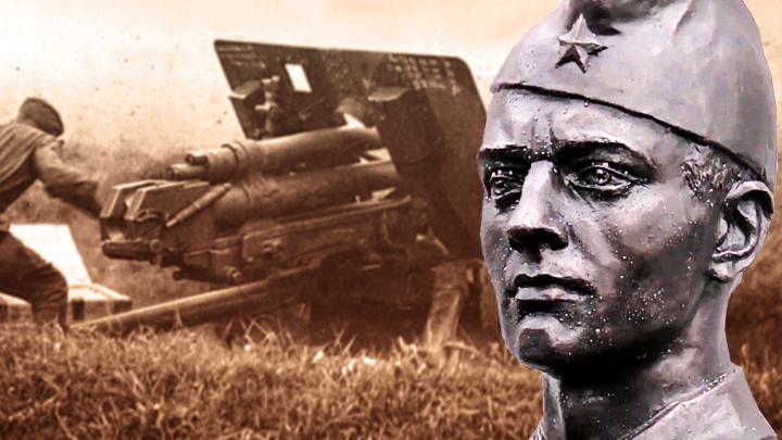 Николай Сиротинин. Как простой парень из Орла остановил танковую дивизию немцев