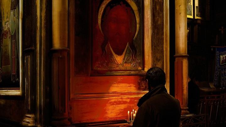 Типы религиозного сознания. Часть 2. Развитые типы