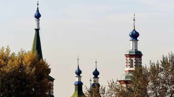 Православный календарь на 4 октября