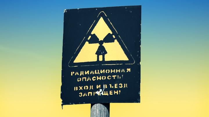 Чернобыль 2.0: Киев отравит весь мир