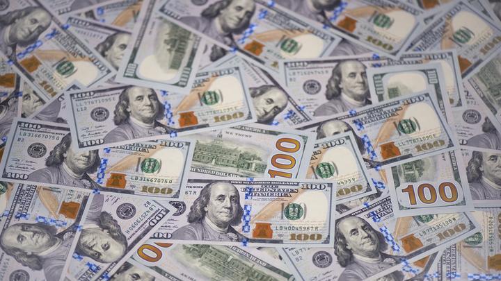 Кремлевский доклад США вернул в Россию сотни миллионов долларов