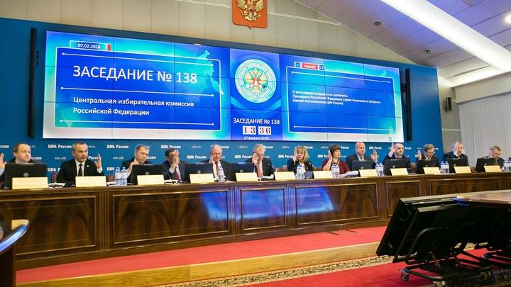 ЦИК России может закрыть 23 политические партии из-за бойкота выборов