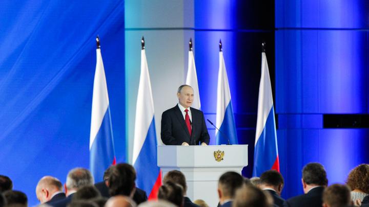 Чрезвычайный вызов: послание Путина Федеральному Собранию - онлайн-трансляция