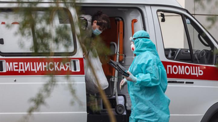 В Челябинской области родственники ковидного пациента 8 часов пытались дозвониться в больницу