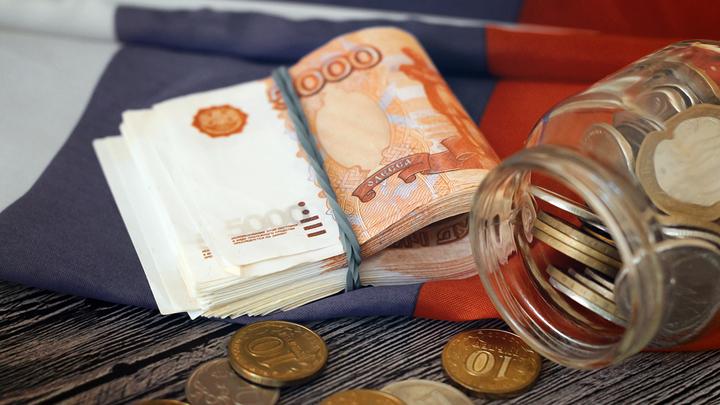 Россия – щедрая душа: Почему мы позволяем зарабатывать на нас русофобам