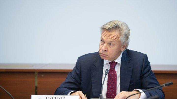 Россия нам не нужна, но дайте газ: Пушков о позиции Украины на трёхсторонних переговорах