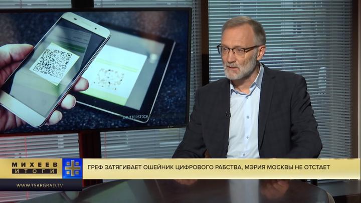 Горбатились на Россию, а теперь изгои? План Собянина обернулся махровой дискриминацией