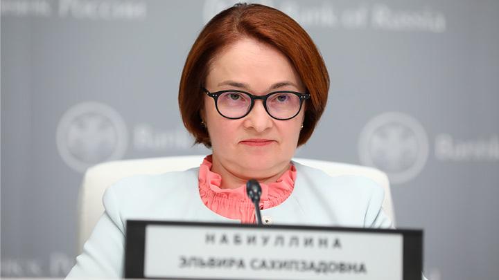 Не случайность, а спецоперация? Перед отравлением Навального ЦБ рекордно вывозит золото