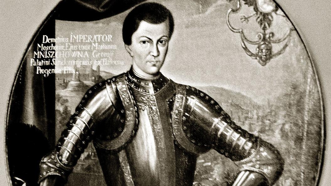 Один день в истории: Лжедмитрий I венчан на царство