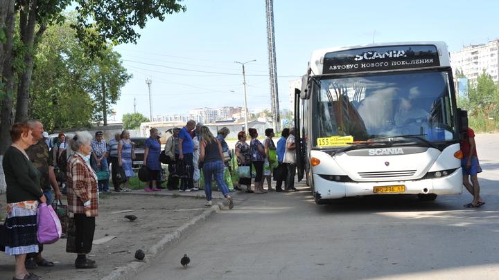 На сотрудников мэрии Самары завели уголовное дело из-за СамараАвтоГаз: приписки по картам