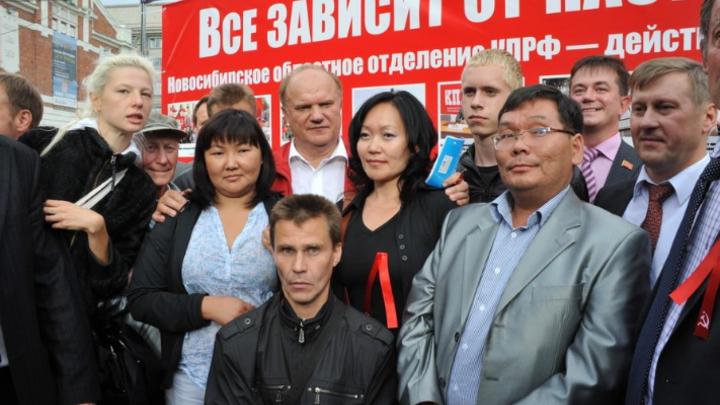 Перед выборами в Госдуму новосибирских коммунистов объединили с кемеровскими