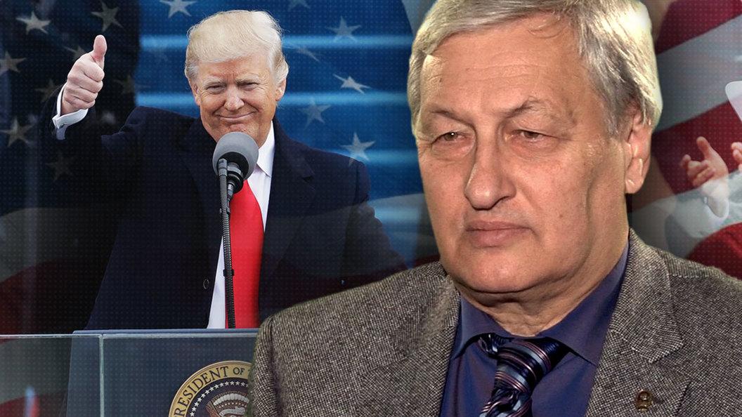 Леонид Решетников: На Трампа падает самая тяжелая миссия