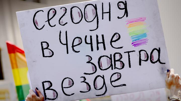 Он убивает геев: Правозащитники придумали новое обвинение в адрес Кадырова