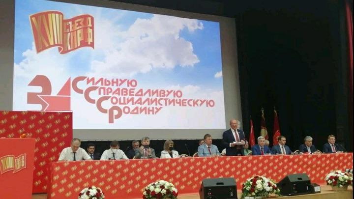 Михаил Матвеев идет на выборы в Госдуму РФ от КПРФ: полный список кандидатов от Самарской области