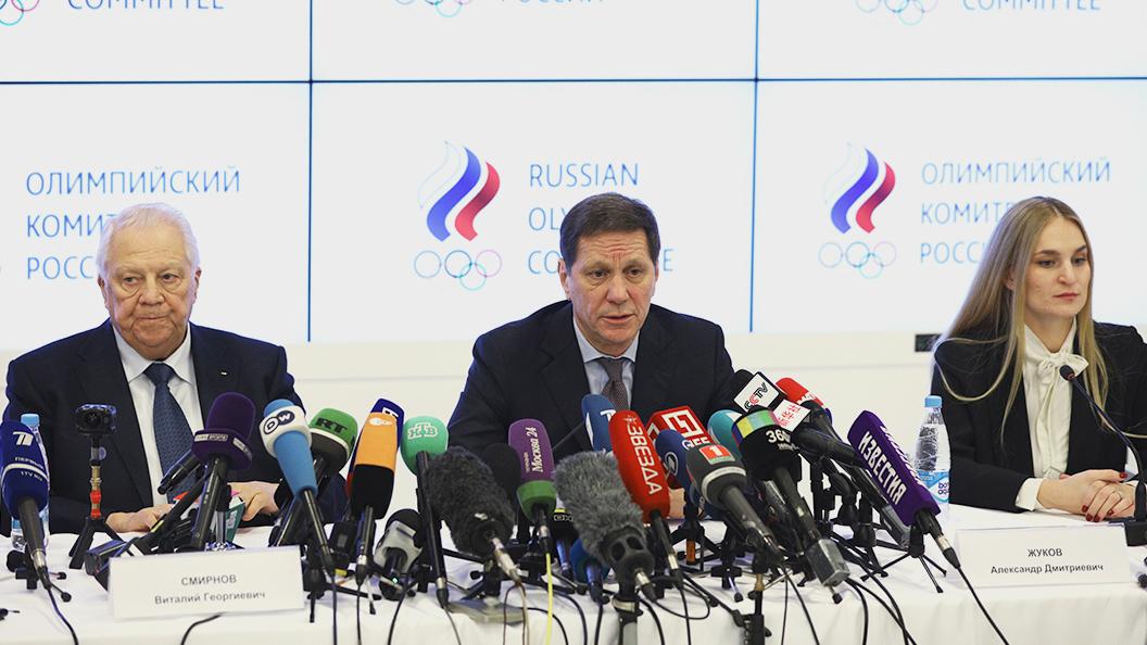 Олимпийский комитет небудет препятствовать русским спортсменам