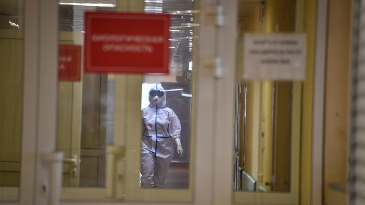 Медсестра из Новосибирска похудела на 50 килограммов ради работы в ковидном госпитале