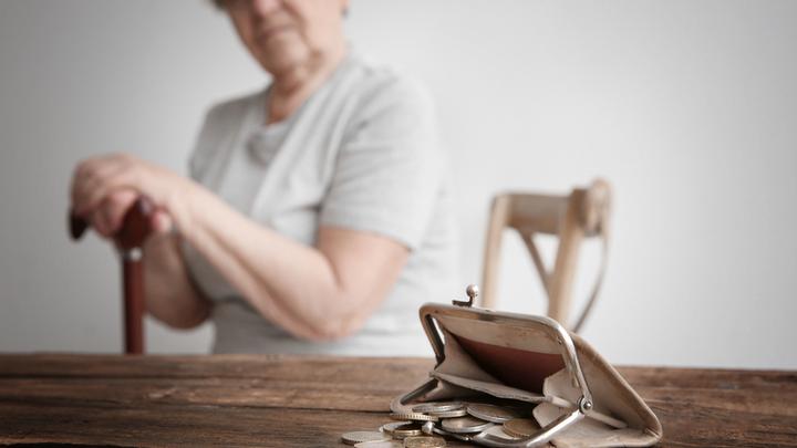 Доживут ли российские граждане до новых пенсий?