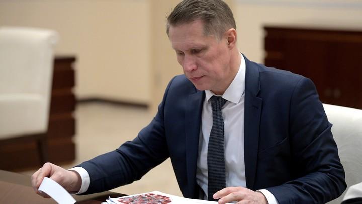 Мурашко назвал сроки регистрации первой российской вакцины против COVID-19