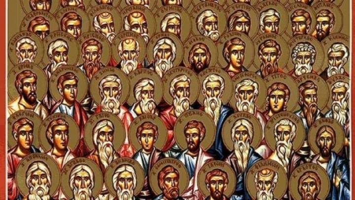 Собор 70-ти апостолов